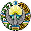 Ўзбекистон Республикаси Давлат Герби