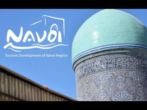 WELCOME TO NAVOI